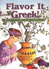 Flavor It Greek! kitchen towel